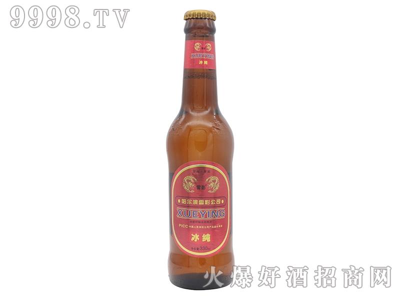 哈尔滨雪影啤酒冰纯瓶装