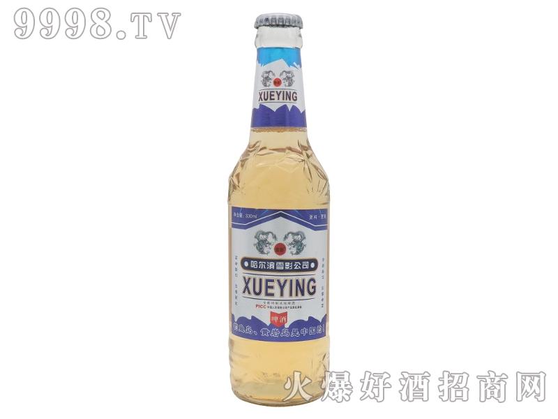 哈尔滨雪影啤酒330ml