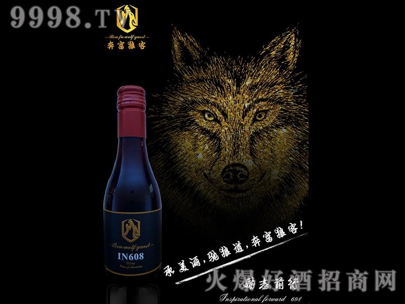 奔富狼客IN608干红葡萄酒