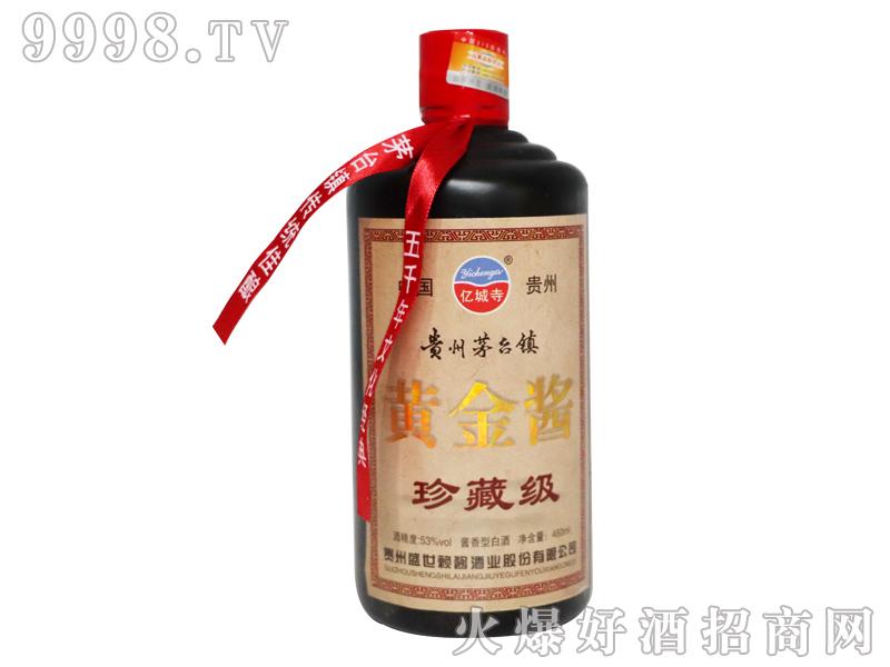 茅台镇黄金酱酒珍藏级460ml