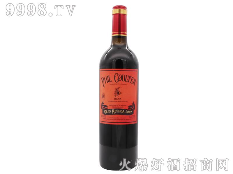 菲・库尔特干红葡萄酒2007(红标)