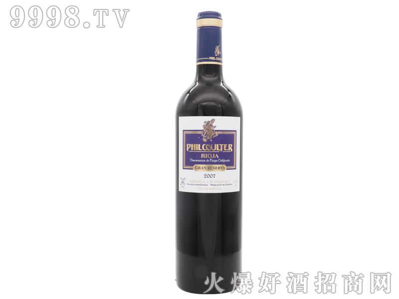 菲・库尔特干红葡萄酒2007(白标)