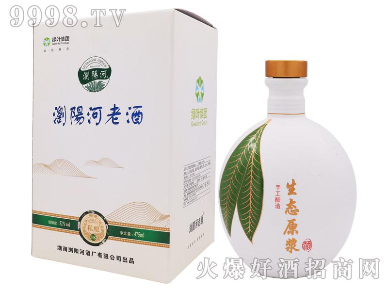 浏阳河老酒私酿18