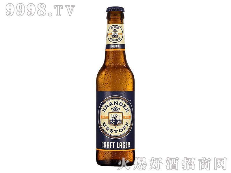 巴兰德精酿拉格啤酒