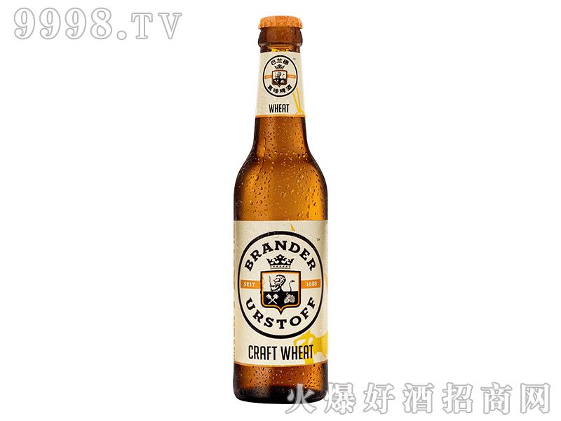 巴兰德精酿小麦啤酒