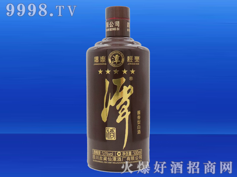 潭酒经典黑瓶