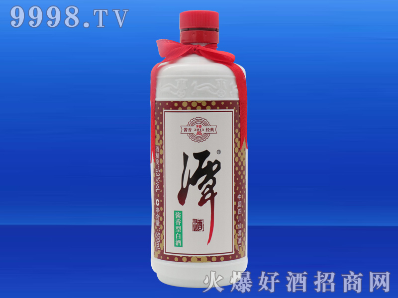 精品潭酒经典2013