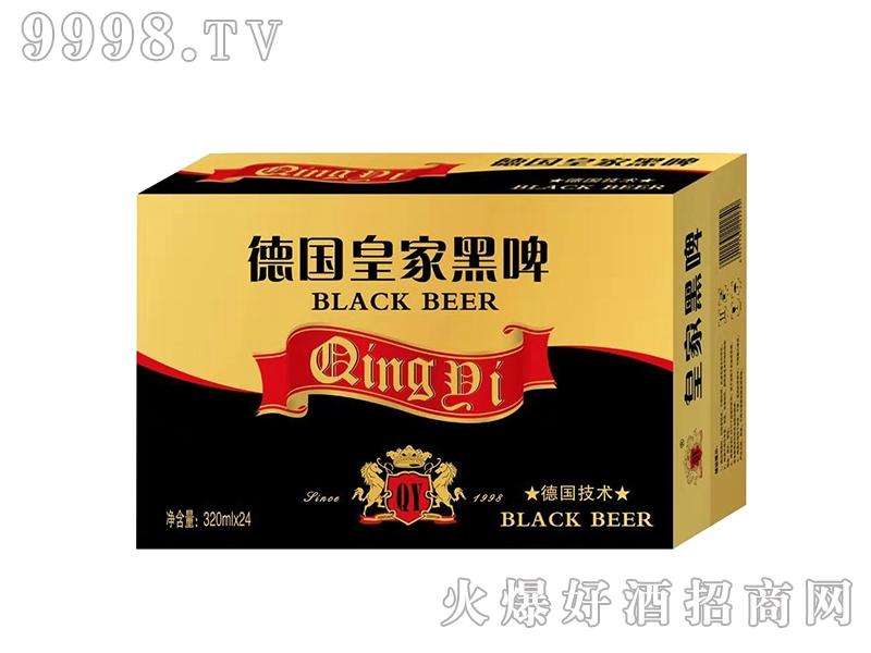 德国皇家黑啤酒