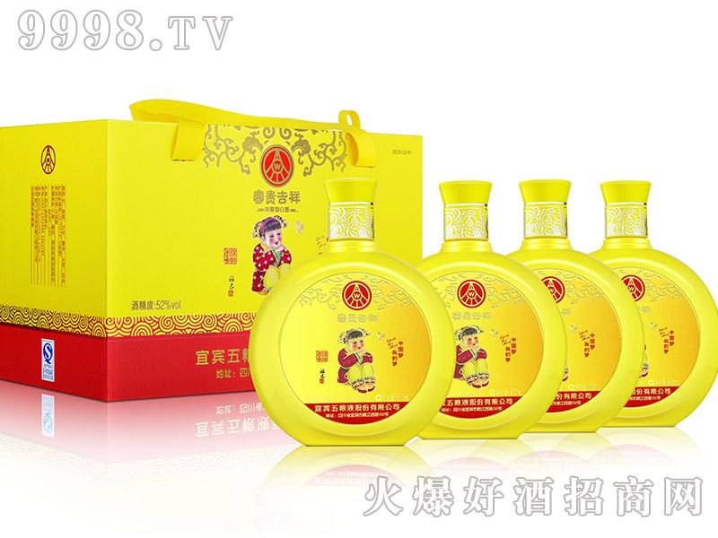 五粮液股份・富贵吉祥酒―中国梦(黄)