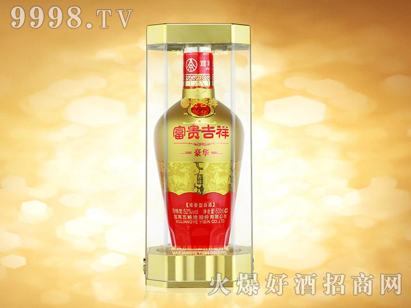 五粮液股份·富贵吉祥酒—豪华