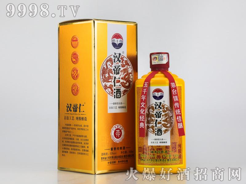 汉帝仁酒系列-酱香型白酒