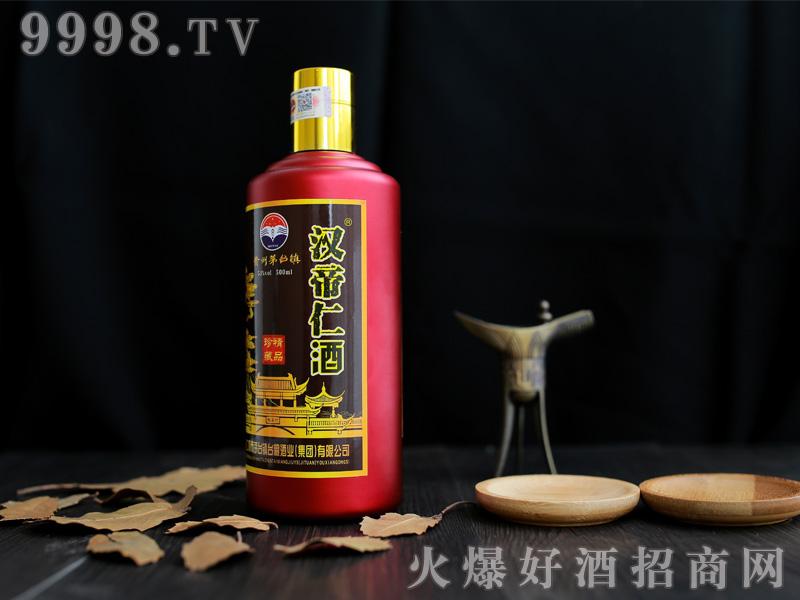 汉帝仁酒珍藏精品-酱香型白酒