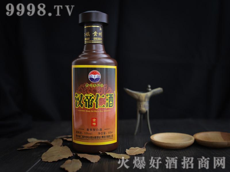 汉帝仁酒金樽-酱香型白酒