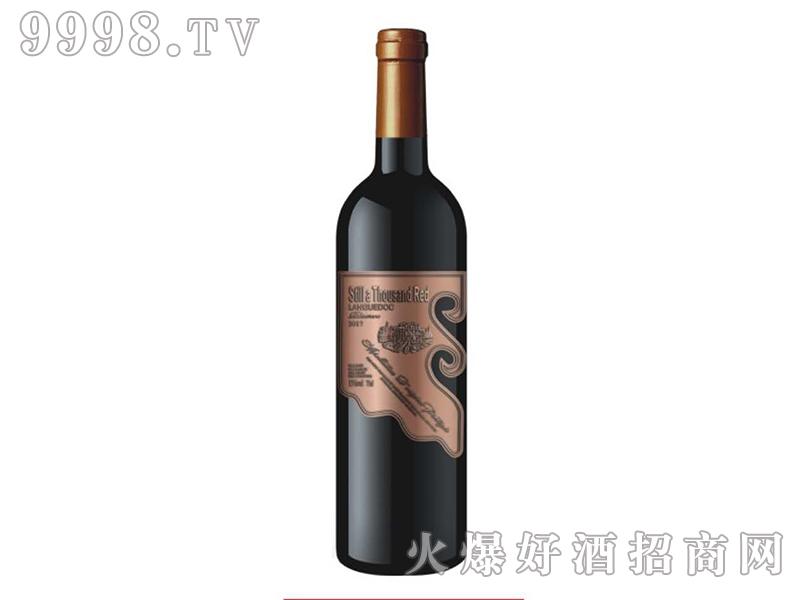 尚成千红葡萄酒