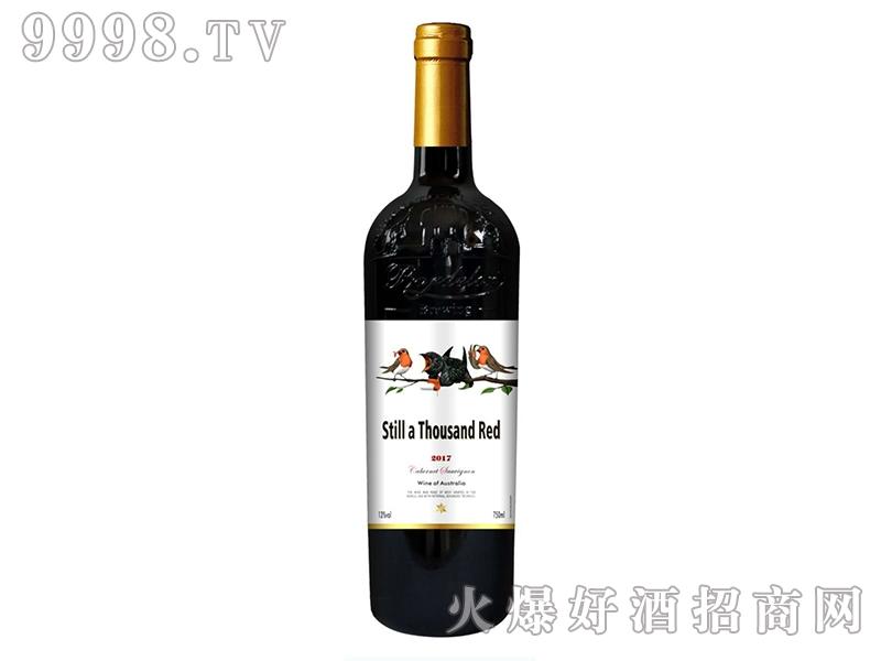 尚成千红干红葡萄酒