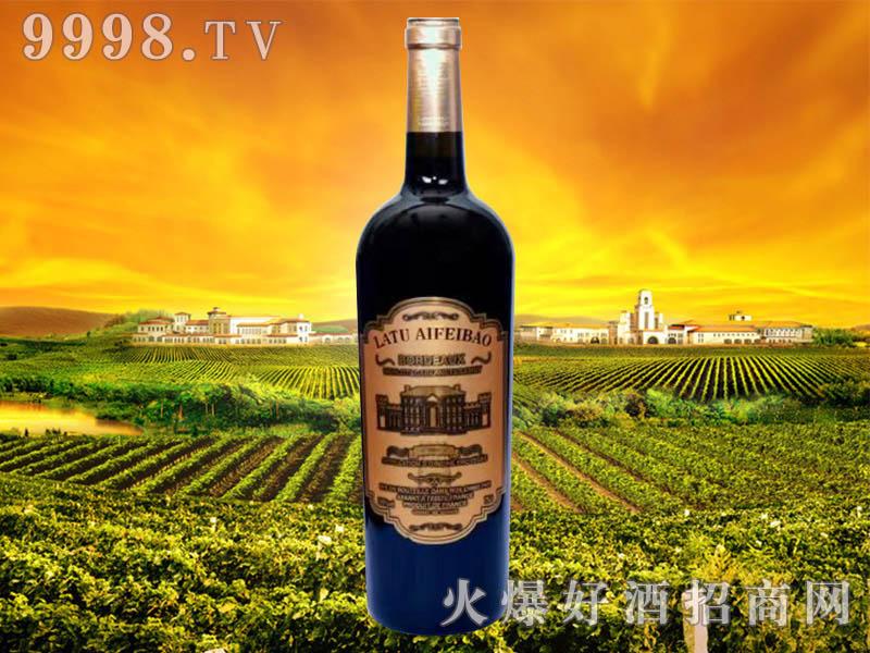 拉图爱菲堡波尔多干红葡萄酒