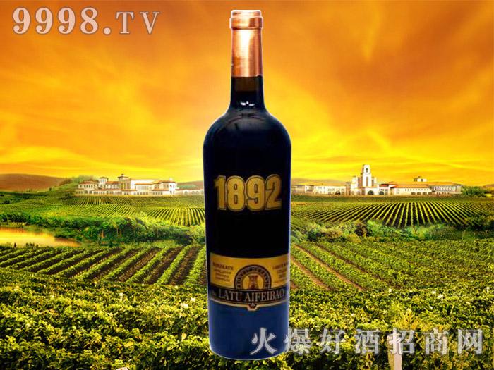 拉图爱菲堡1892干红葡萄酒