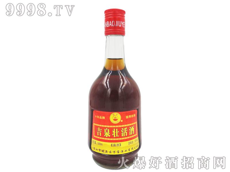 吉泉壮活酒33度-保健酒招商信息