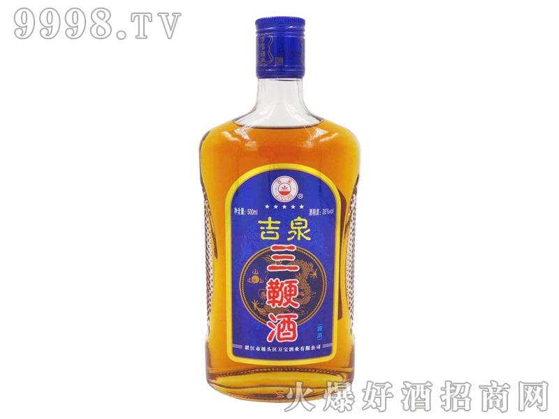 吉泉三鞭酒35度-保健酒招商信息