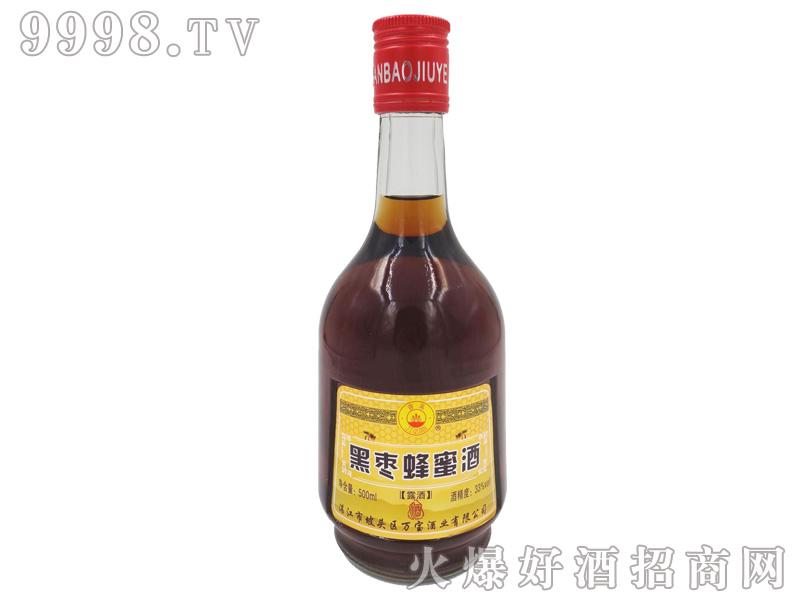 吉泉黑枣蜂蜜酒33度-保健酒招商信息