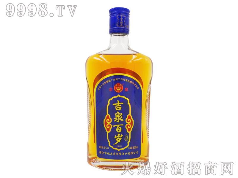 吉泉百岁酒35度