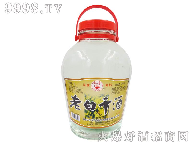 吉泉老白干酒50度4L