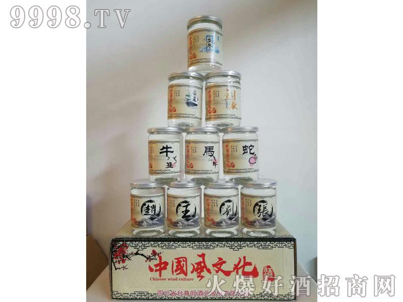 中国风文化酒系列