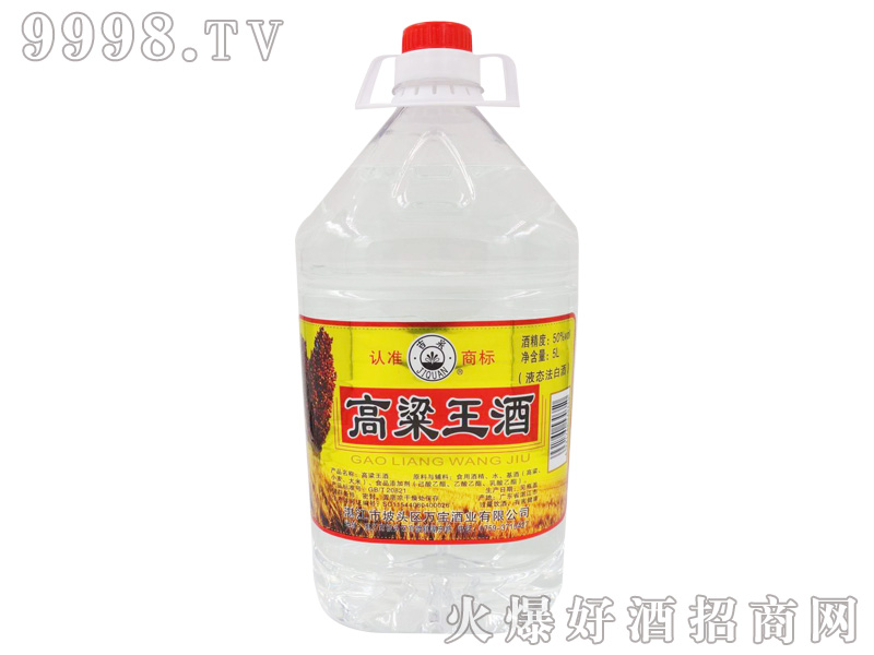 吉泉高粱王酒50度5L
