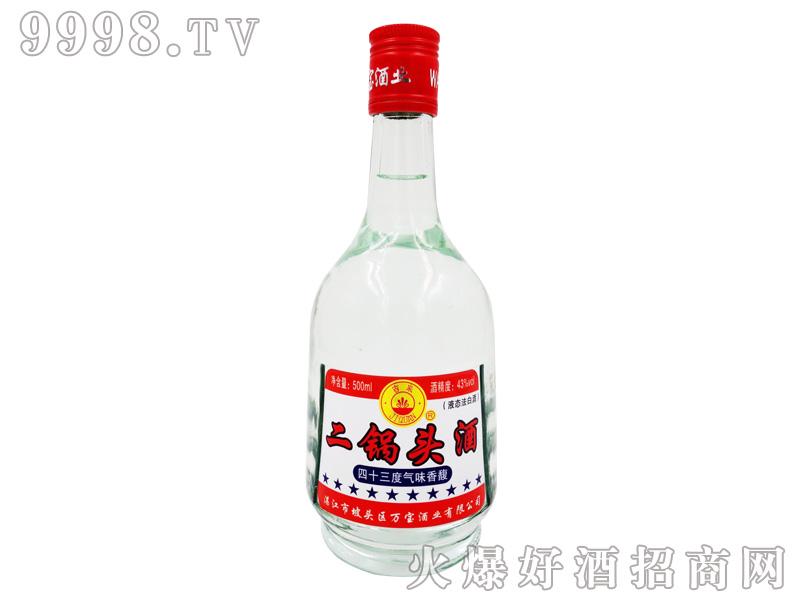 吉泉二锅头酒43度