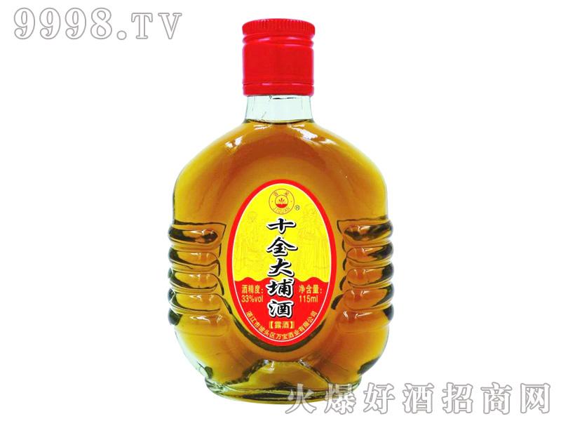 十全大埔酒33度115ML-保健酒招商信息