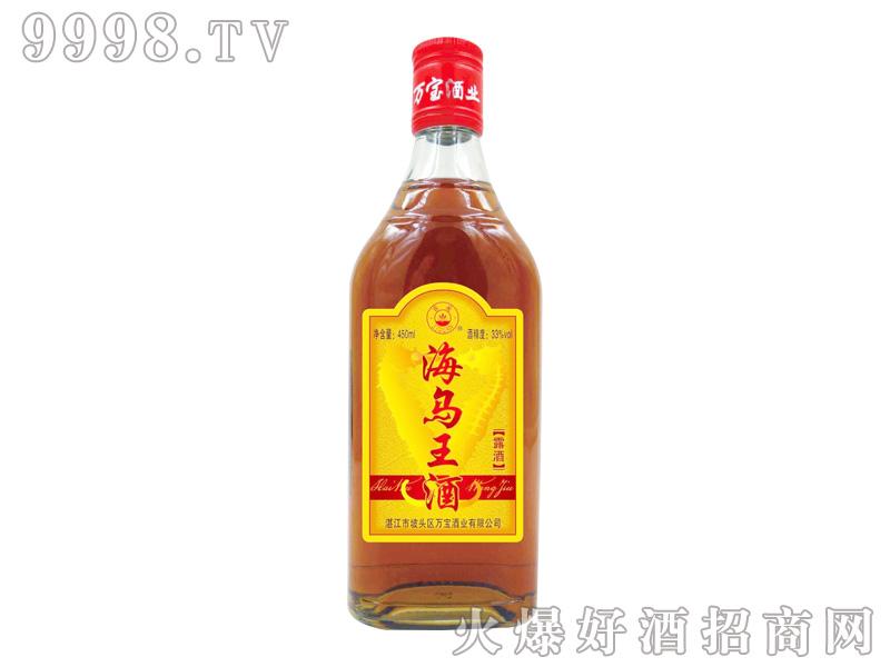 海马王酒33度450ml-保健酒招商信息
