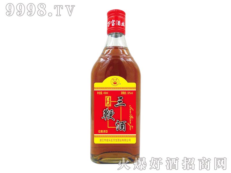 吉泉三鞭酒33度450ml-保健酒招商信息