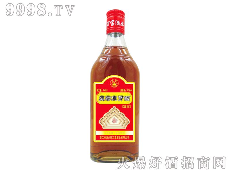 鹿茸宝肾酒33度450ml-保健酒招商信息