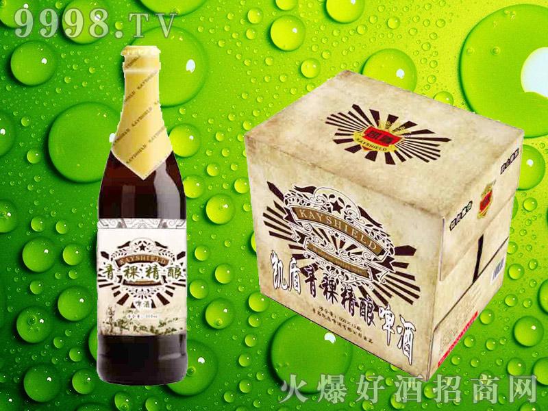 凯盾青稞精酿啤酒系列