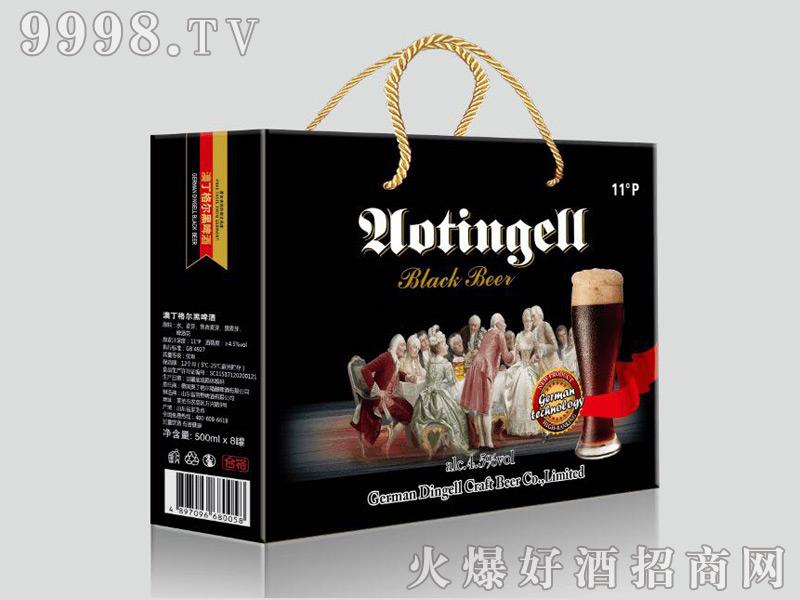 德国奥丁格尔精酿黑啤500mlx8罐