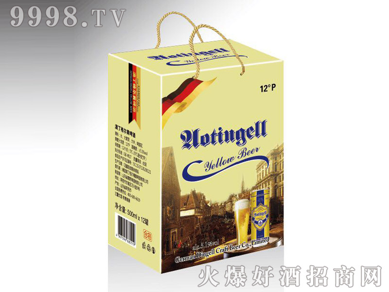 德国奥丁格尔精酿黄啤500mlx12罐