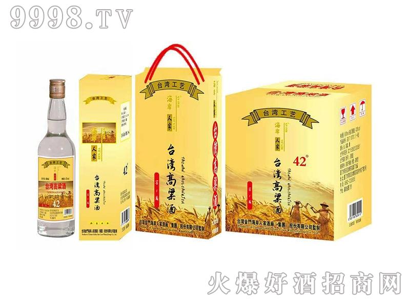 台湾高粱酒组合