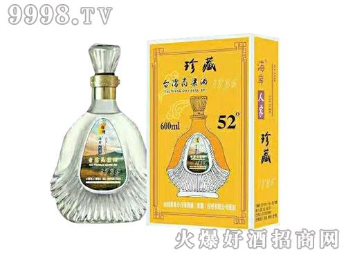 台湾高粱酒珍藏