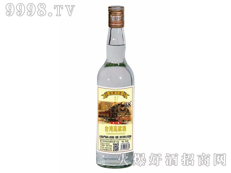 台湾高粱酒58度