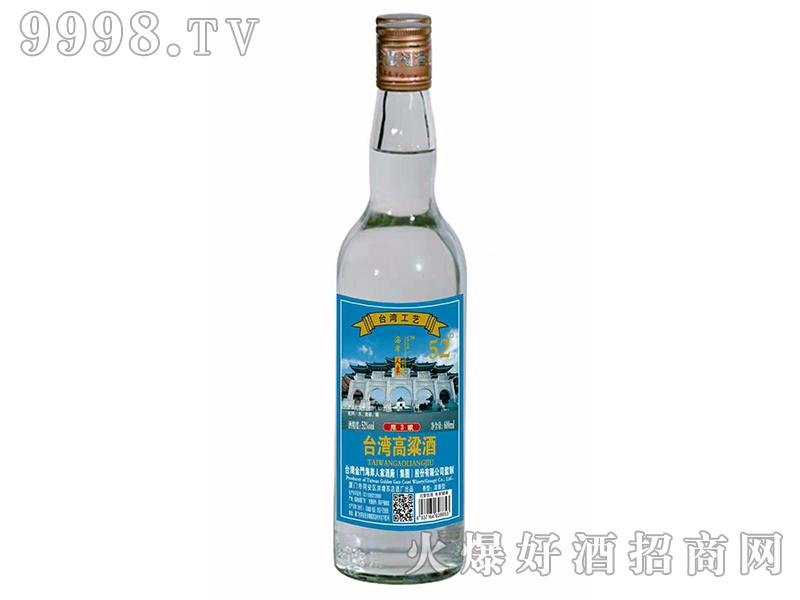 台湾高粱酒52度瓶装