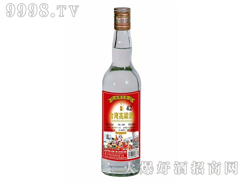 台湾高粱酒42度
