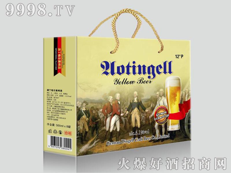 德国奥丁格尔精酿黄啤500mlx8罐
