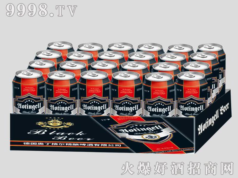 德国奥丁格尔精酿啤酒-黑啤系列产品