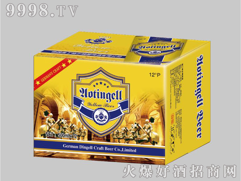 德国奥丁格尔精酿啤酒-黄啤500ml