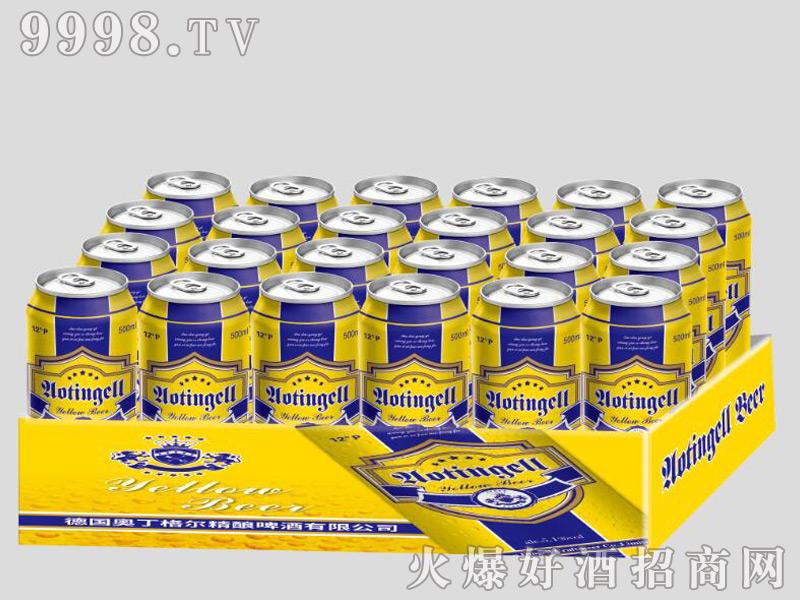 德国奥丁格尔精酿啤酒-黄啤系列产品