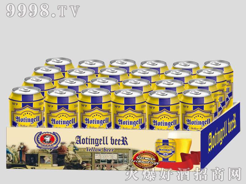 德国奥丁格尔精酿啤酒-黄啤系列