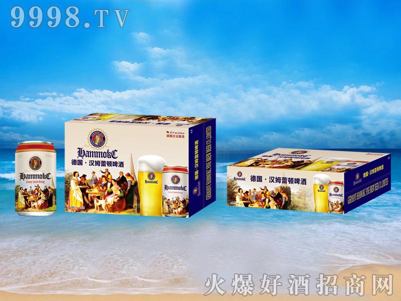 汉姆蕾顿啤酒系列330mlx24罐