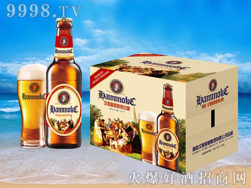汉姆蕾顿原浆白啤标箱496mlx12瓶-啤酒招商信息