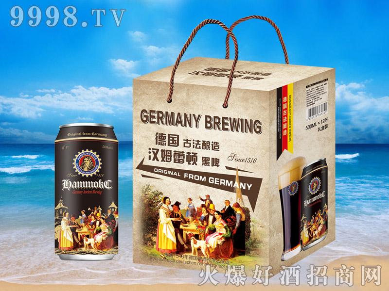汉姆蕾顿原浆黑啤礼盒500mlx12罐-啤酒招商信息