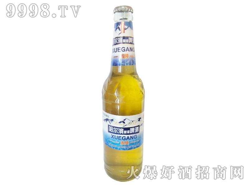哈尔滨雪港啤酒冰纯490ml